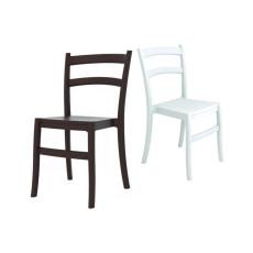 Chaise empilable en plastique--h20919